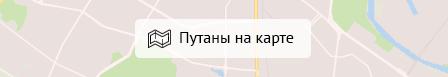 Найти проститутку по карте